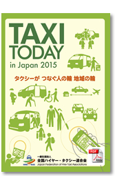 Taxi Today in Japan